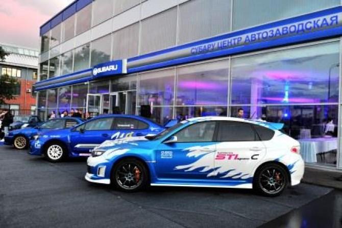 Subaru автосалон москва отзывы об автосалоне sky motors москва