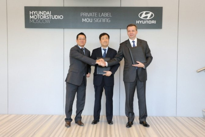 Hyundai Finance.JPG