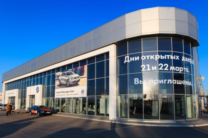 Volkswagen_New_Dealer_in_Samara.jpg