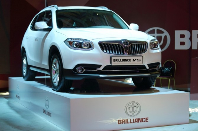 Brilliance V5.JPG