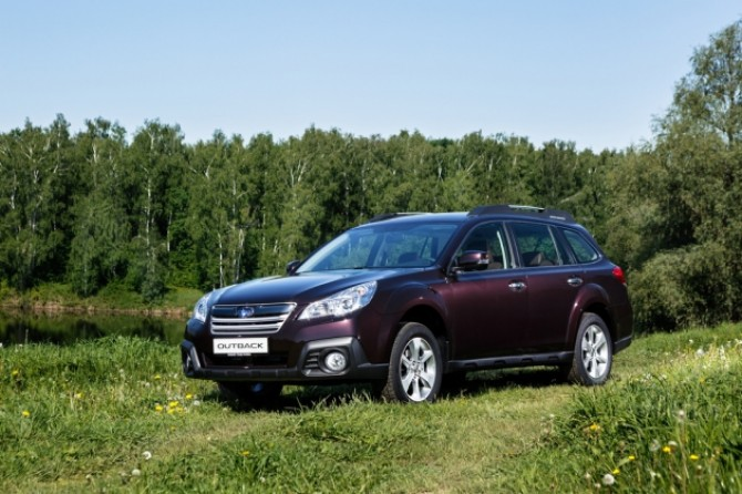 Subaru Outback Deep Cherry Edition.jpg