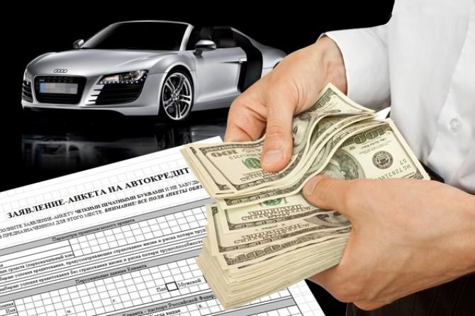 Кредит сбербанк на автомобиль новый