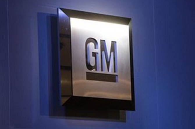 GM_logo_BIG.jpg