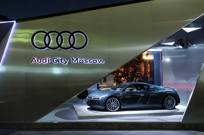 Audi City Moscow