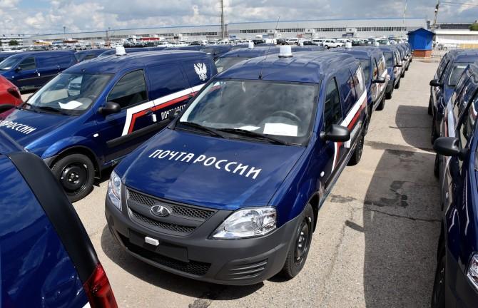 Волжский автомобильный завод установил «Почте России» 400 Лада Largus
