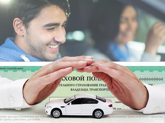Отподорожавшего полиса ОСАГО готовы отказаться 22% владельцев автомобилей