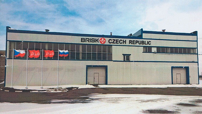Картинки по запросу BRISK RUS