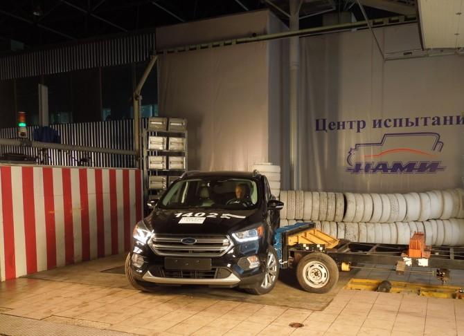 Форд завершил тестирования кроссовера Kuga ссистемой ЭРА-ГЛОНАСС