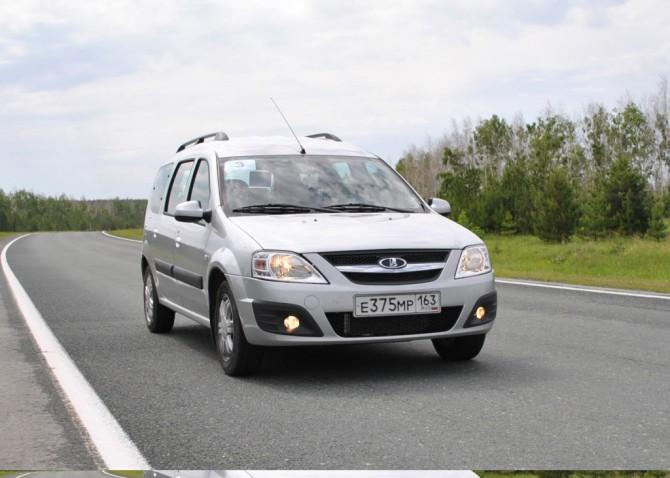 Сертификация на автовазе метрология, стандарты и сертификация