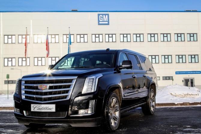 Дженерал моторс в Российской Федерации сменил название на кадилак Russia