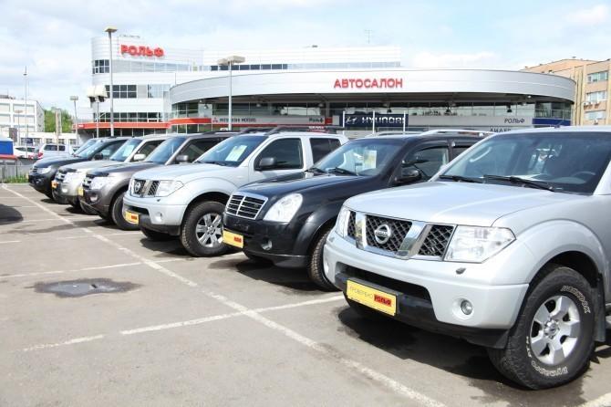 Автосалоны торгующие бу авто в москве автосалон на иркутской улице в москве