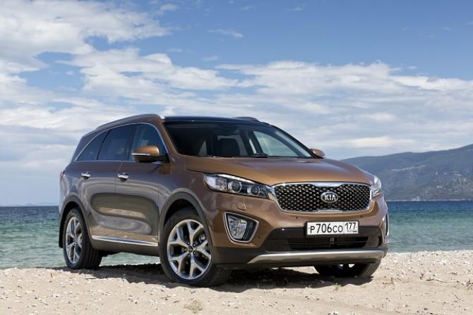 Компания Киа прекратила поставки собственных авто в Российскую Федерацию: озвучена причина