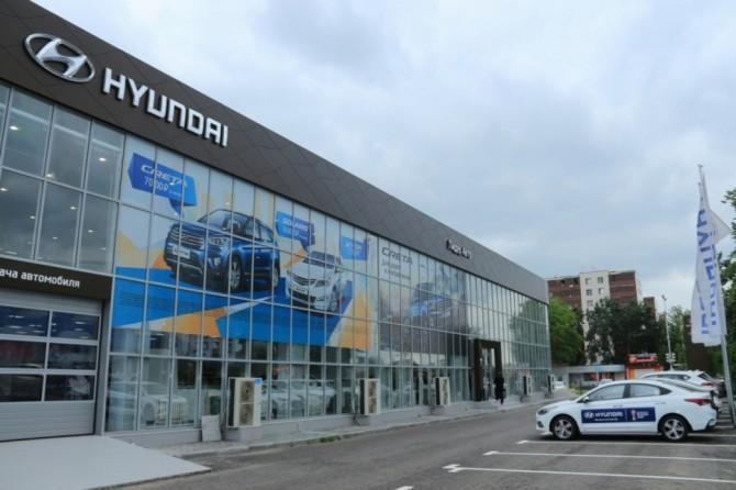 Хюндай открывает 1-ый дилерский центр вЧечне