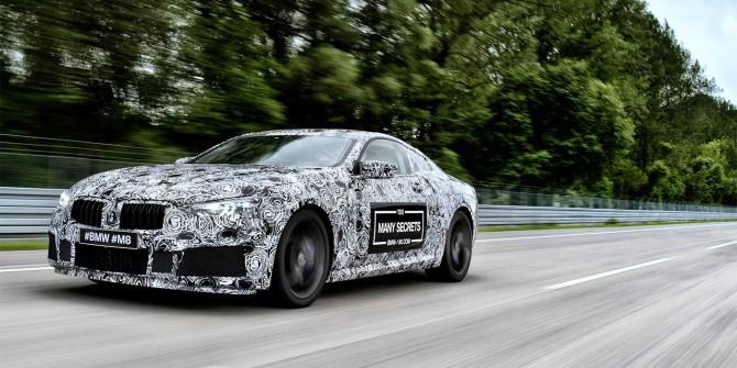 BMW ведет работы над купе 8-й серии в версии М