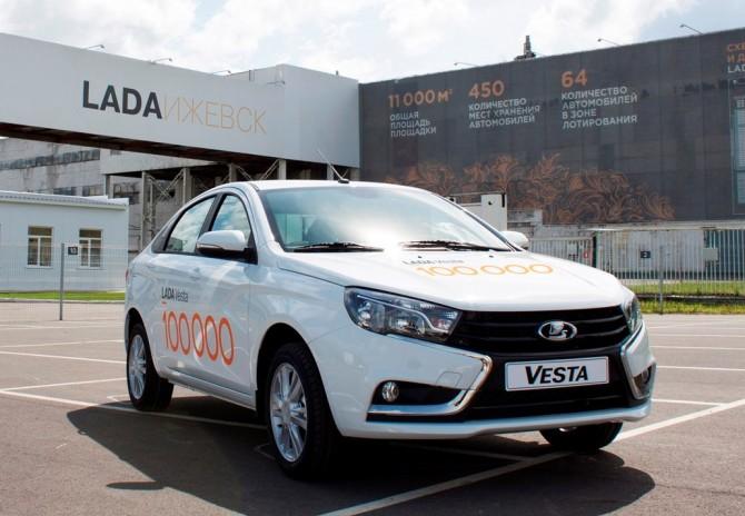 Волжский автомобильный завод выпустил 100-тысячную Лада Vesta
