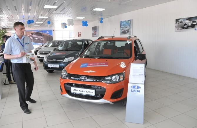 Первый автомобиль в Российской Федерации с1июля можно купить соскидкой