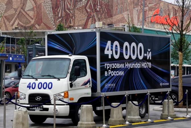 В России продан 40-тысячный грузовой автомобиль Hyundai