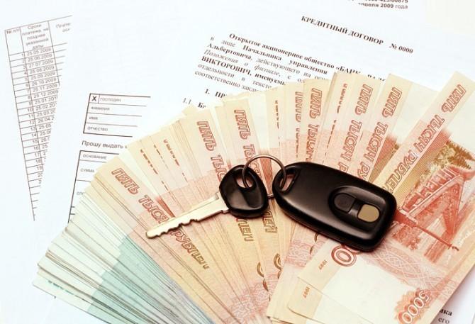 Средний автокредит в Российской Федерации вырос на10% 31июля в18:22