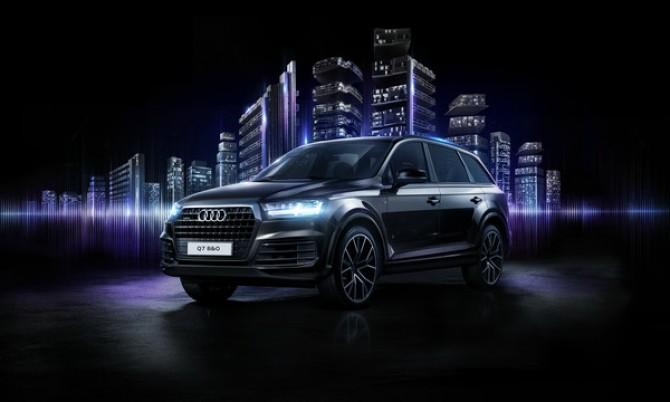 Audi привезла в Россию эксклюзивную серию кроссовера Q7