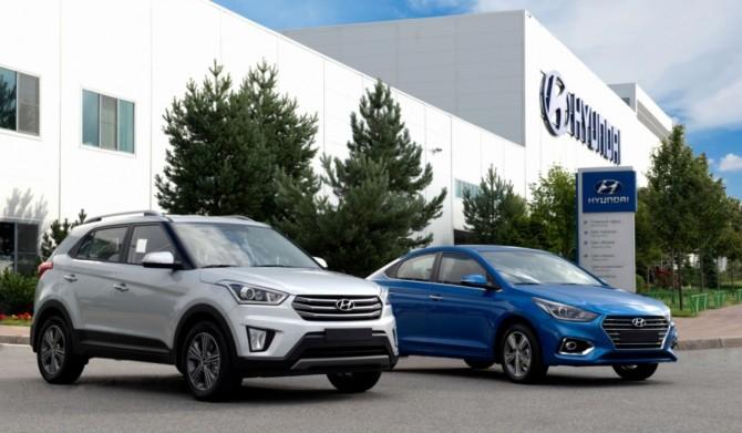 Hyundai plant 2