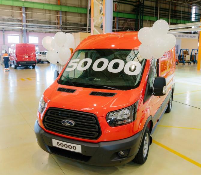 Назаводе вЕлабуге выпущен 50-тысячный Форд Transit