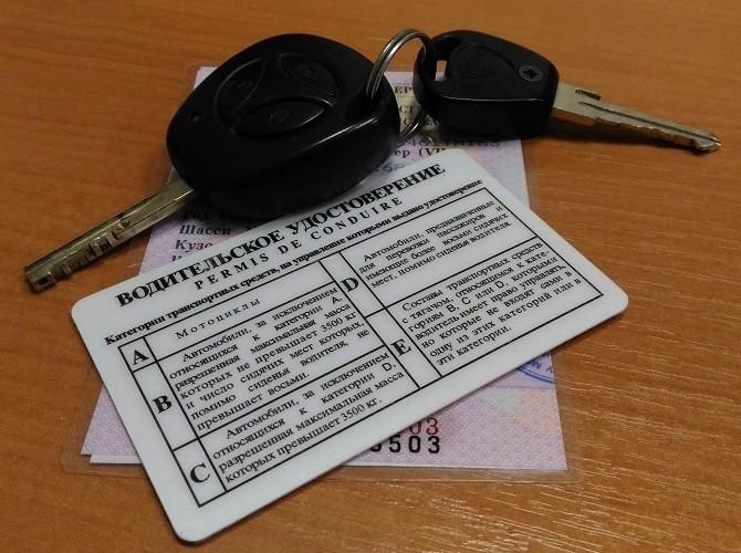 В России действует новый регламент получения водительских прав