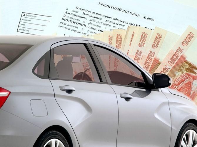 Доля продаж автомобилей в кредит превысила 50%