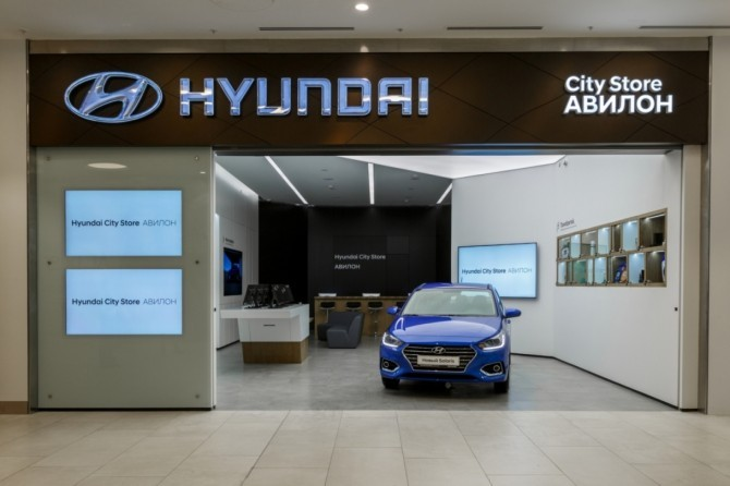 Hyundai City Store Авилон