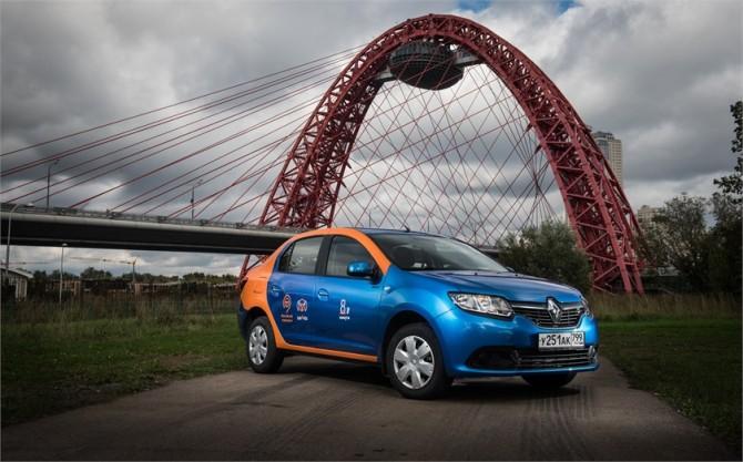 Renault Logan стал доступен в московском каршеринге