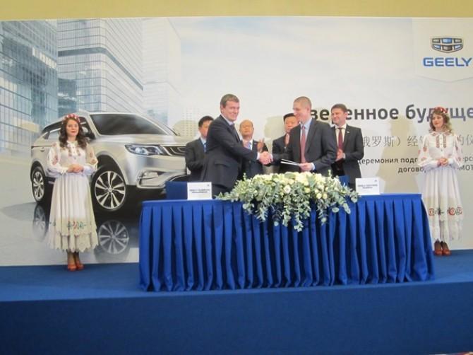 Подписание новых дилерских соглашений в Минске 18 ноября 2017 г.