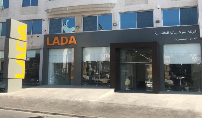 LADA Jordan 1