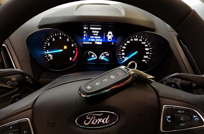 Kuga Ford Remote Start4 1000