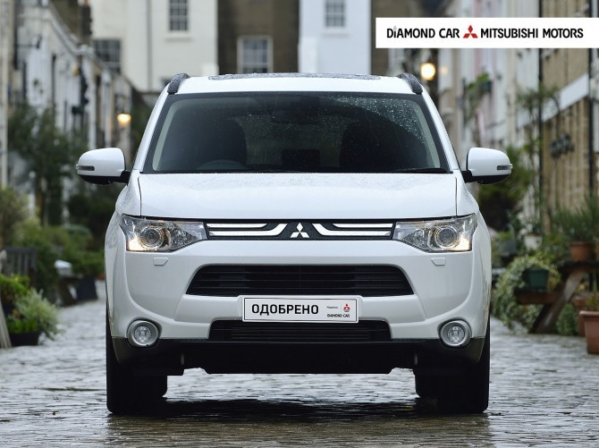 Mitsubishi Diamond Car