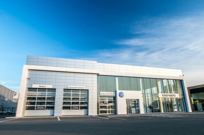 Volkswagen KliuchAvto Airport