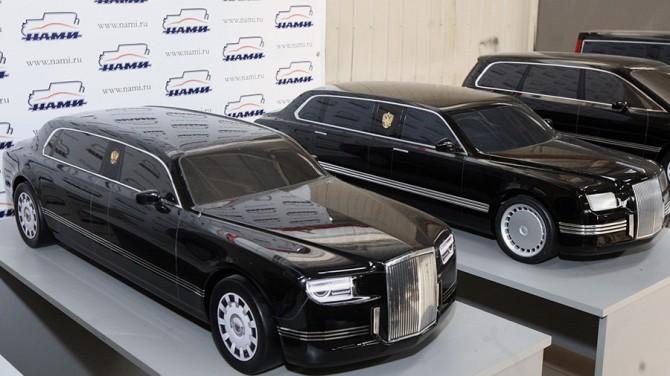 Определен продавец премиум-авто проекта «Кортеж» гражданам