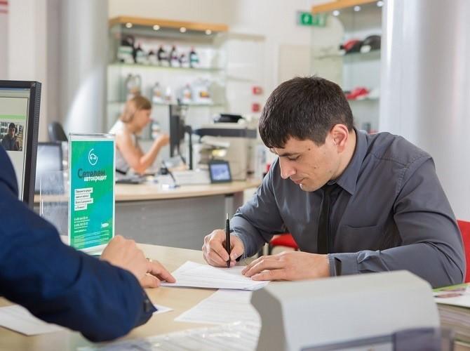 ВСамарской области объем выдачи автокредитов вырос на33,6%