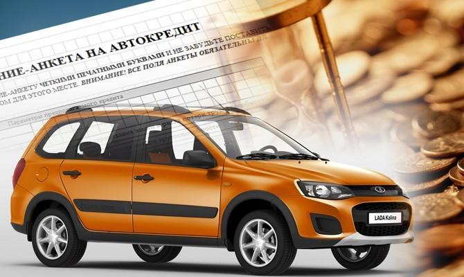 Практически половина реализованных в Российской Федерации в предыдущем году авто продана вкредит