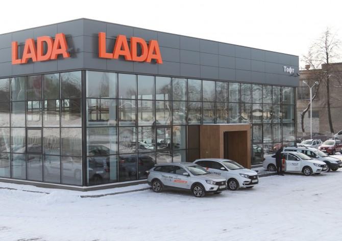 ВРеспублике Беларусь заработал новый посредник Лада