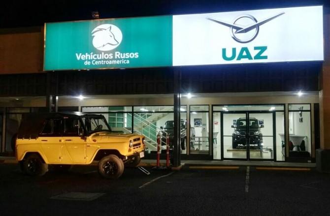 УАЗ начал продажи авто вКоста-Рике