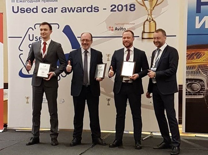 USED CAR AWARDS 2018