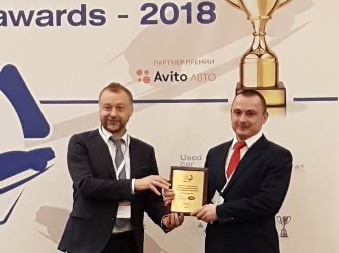 Определены лауреаты профессиональной премии USED CAR AWARDS 2018