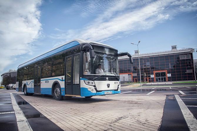 Электробус ГАЗ 2