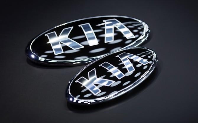 KIA Motors emblem