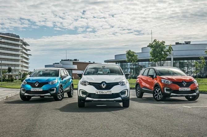 Renault Kaptur row
