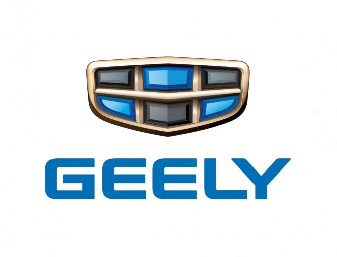 Geely готовят улучшенный кроссовер Geely Emgrand X7 для российского рынка