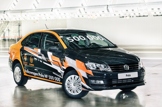 500000th Volkswagen Polo