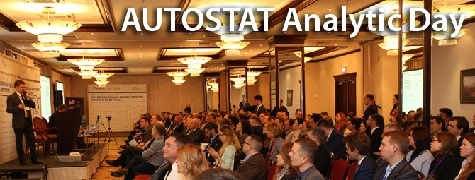 AUTOSTAT Analytic Day