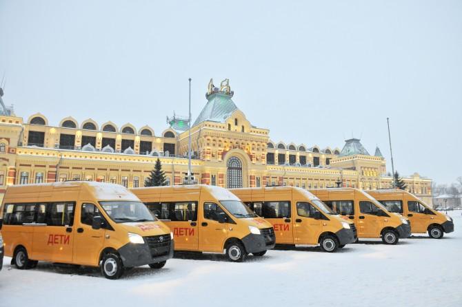 Школьные автобусы ГАЗель NEXT 3