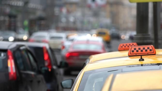 Депутаты продолжат наводить порядок в таксомоторном бизнесе