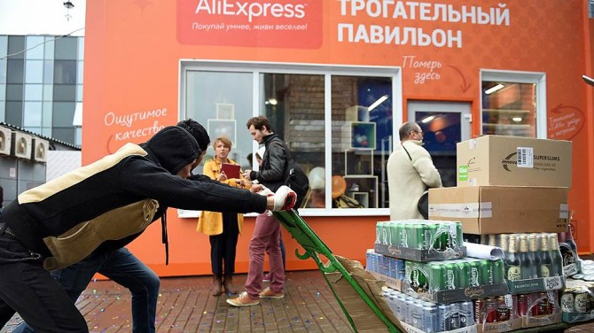 AliExpress начнет продавать автомобили в России